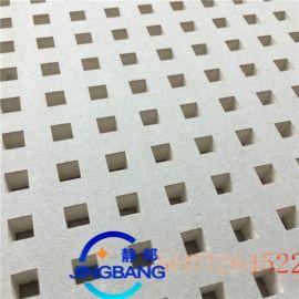 穿孔石膏板厂家吸音石膏板规格尺寸可定做