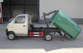 3吨勾臂车厂家 3吨车厢可卸式垃圾车
