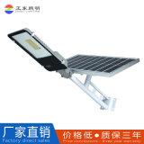 太陽能LED路燈20W-150瓦新款牙刷太陽能路燈