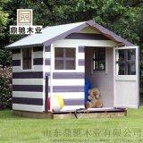 益智大型玩具幼兒園遊樂場樹屋組裝木遊戲屋房