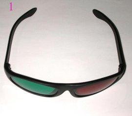 3D红绿折叠眼镜