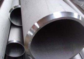 冷拔工业级奥氏体不锈钢、双相不锈钢无缝管