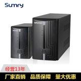 2020新型家用辦公後備式UPS電源300W-900W廠家降價直銷