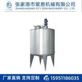 不鏽鋼攪拌調配罐 2t雙層不鏽鋼調配罐