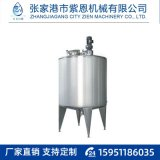 304/316L不锈钢搅拌调配罐 2t双层不锈钢调配罐