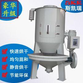 斯凯瑞吹膜机用 挤出机用 吹塑机注塑机用 塑料干燥机 塑料烘干机