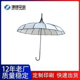創意寶塔傘寶塔型廣告雨傘服飾化妝行業禮品傘饋贈佳品