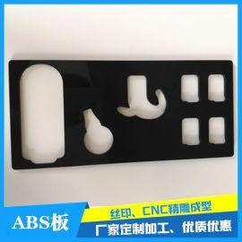 ABS板加工件 **黑色ABS板 塑料板异形镂空CNC雕刻切割加工厂家