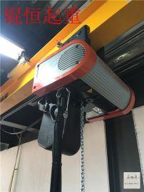 科尼 CLX05 04 1 050 5 欧式电动环链葫芦,科尼品牌,原装进口