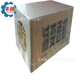 全自动直进料袖口式包膜机 自动套袋热缩膜包装机 纸箱套膜热缩机