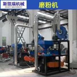 生产销售 9孔式SMF-550磨盘式磨粉机 药材盘式磨粉机