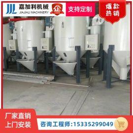 不锈钢烘干搅拌机 搅拌烘干一体机厂 厂家直销立式塑料搅拌干燥机