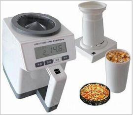 杯式粮食水分仪   智能玉米小麦水分计