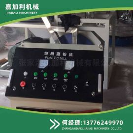 PE管材塑料管材粉碎机机械厂家PVC磨粉机塑料磨粉机