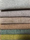 耐磨滌綸仿麻沙發佈抱枕面料裝飾布料 流星麻布料仿麻逼真耐看