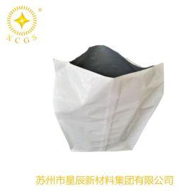 密封防潮透气 重包装袋25kg化工袋|FFS重包装袋