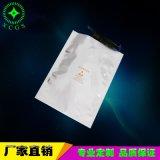 昆山电子产品防潮I铝箔袋 哑光铝箔信封袋定制