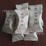 广西手工古法月子土黑糖块包装机云南甘蔗土家老红糖块包装封口机