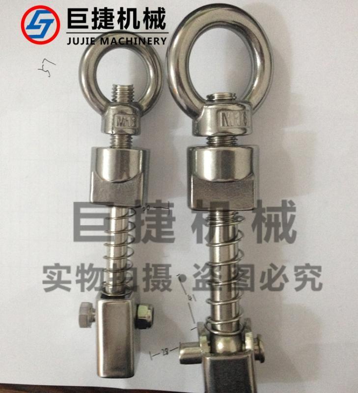 現貨 m12吊環手輪-人孔吊環、不鏽鋼吊環手輪