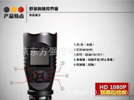 智能巡检仪 录像手电 HD1080P 高清录像 录音 拍照 储存 回放照明