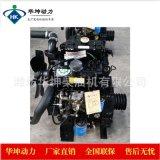 供應 濰坊雙缸柴油機2105柴油機 38馬力柴油機 配各種固定動力