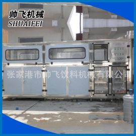 大桶灌装生产线 CGF灌装机 饮料灌装机生产线