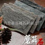 黔东南蘑菇石厂家粉石英蘑菇石批发供应