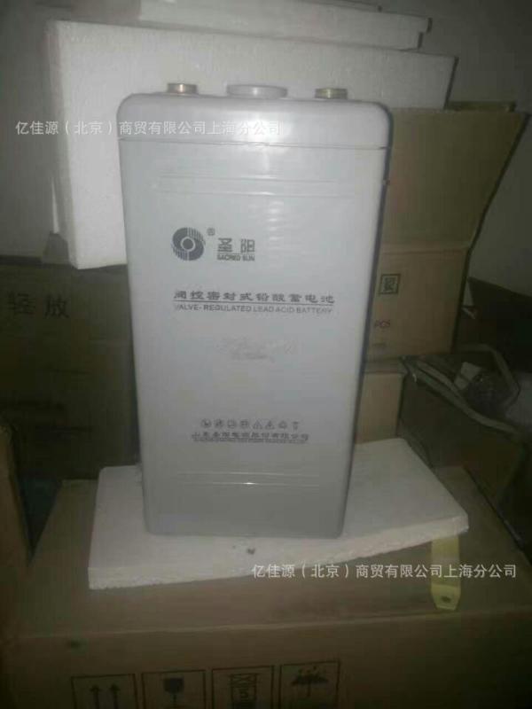 圣阳GFM-200C 2V200AH太阳能电力通讯基站 铅酸免维护蓄电池