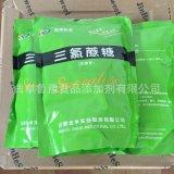 供应厂家直销食品级三氯蔗糖粉末和颗粒包装规格 出厂价格