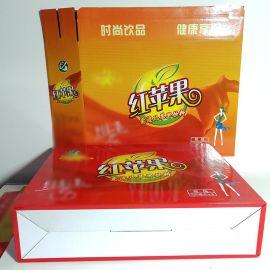 礼品包装盒 服装快递彩色瓦楞纸盒