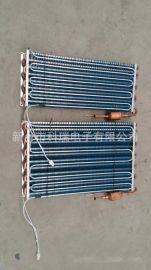 展示櫃蒸發器冷凝器18530225045展示櫃冷凝器蒸發器廠家