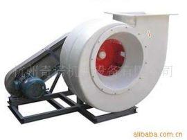 供应F4-72型C式皮带轮玻璃钢防腐耐酸碱离心风机