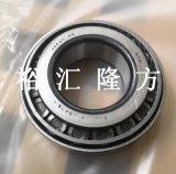 高清实拍 NTN ECO CR08A76.1 圆锥滚子轴承 EC0 CR08A76 原装正品