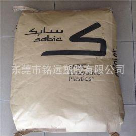 供应 高流动 PC/ABS C2950HF/注塑级/高光泽/防火