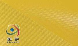生产优质PVC夹网布 篷盖布 涂层夹网布系列产品