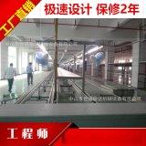 工装板生产线 流水线设备