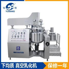厂家定制50L下均质真空乳化机 蒸汽加热乳化机 化妆品搅拌乳化机