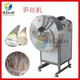 高速萝卜切丝机 姜片机 适合饭堂食品加工中心使用