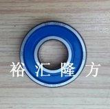 高清实拍 SKF BB1-0669 AB 深沟球轴承 BB1-0669AB / 881-0669 AB