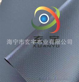軟性PVC防水包箱包用布  簡易帳篷布 PVC夾網布