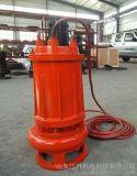 耐高溫潛水熱水泵 江淮RQW耐熱排污泵