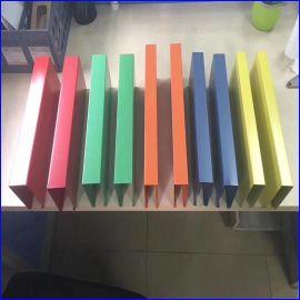 外墙装饰铝方通 彩色订制U型铝方通 门头墙面铝方通装饰材料