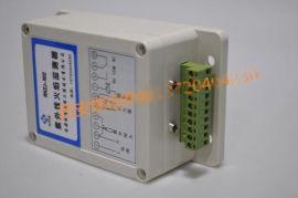 燃信熱能防爆紫外線火焰檢測器RXZJ-102開關量輸出火焰檢測器