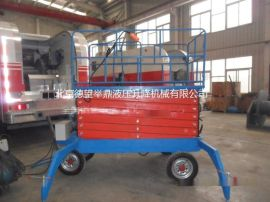 北京德望专业生产加工液压升降机,移动升降平台,高空作业升降机