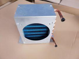 制冰机无霜风冷翅片蒸发器冷凝器换热器河南科瑞