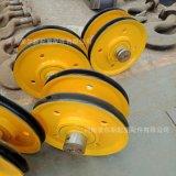 厂家生产 起重机滑轮组 32T轧制滑轮组