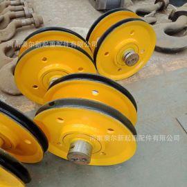 廠家生產 起重機滑輪組 32T軋制滑輪組