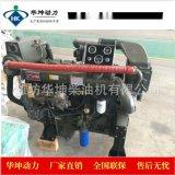 供应潍坊船机R6105IZLC柴油发动机132kw180马力带海淡水交换器