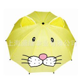 **兒童創意雨傘 六一禮物 兒童節活動贈品