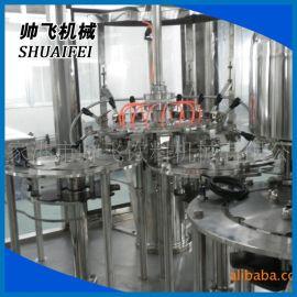等压罐装、冲瓶、封口三合一体机、液体灌装机、